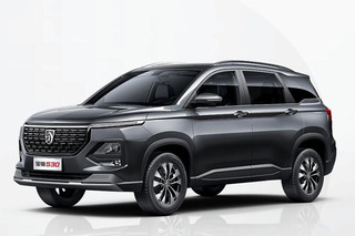 宝骏530全球车周年纪念版官图发布 增哈瓦那灰色