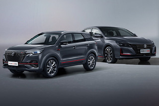 Changan's sales in August increased by 35.6%