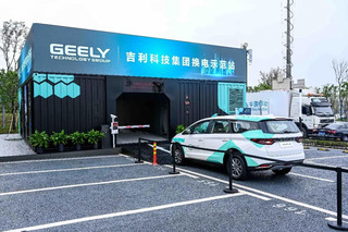 Geely Technology Smart Battery Swap Station debuted