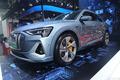 冲击同级性价比之最北京车展实拍一汽奥迪e-tron