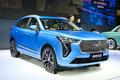 柠檬平台入门级SUV 哈弗初恋广州车展开启预售