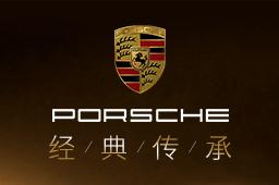 保时捷911第八代车型正式发布 经典再续