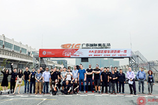IIA全球年度车评选第一季
