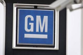 通用汽车调整产业架构 力求两年后节省60亿美元